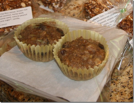 img 7896 thumb   Flax 'n Gl'oat Vegan Breakfast Power Muffins