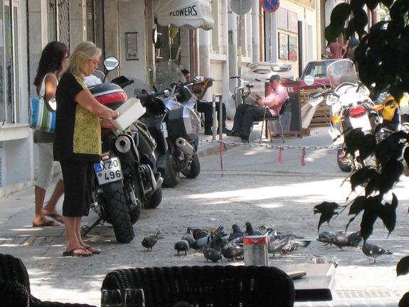 IMG 8982   Athens